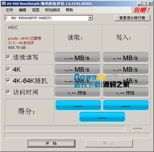 AS SSD Benchmark固态硬盘性能测试绿色中文版
