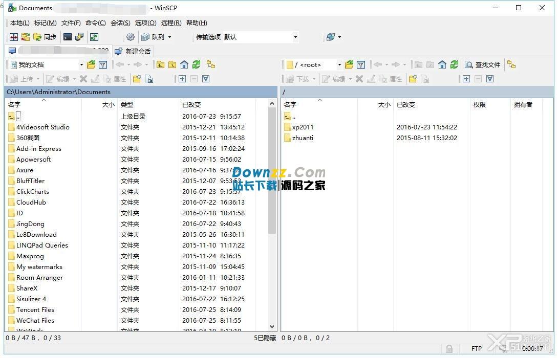 WinSCP(SFTP客户端) v5.13.1 中文绿色版