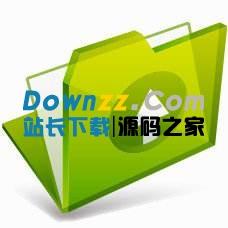 Xftp文件传输软件 v5.0.1228简体中文版