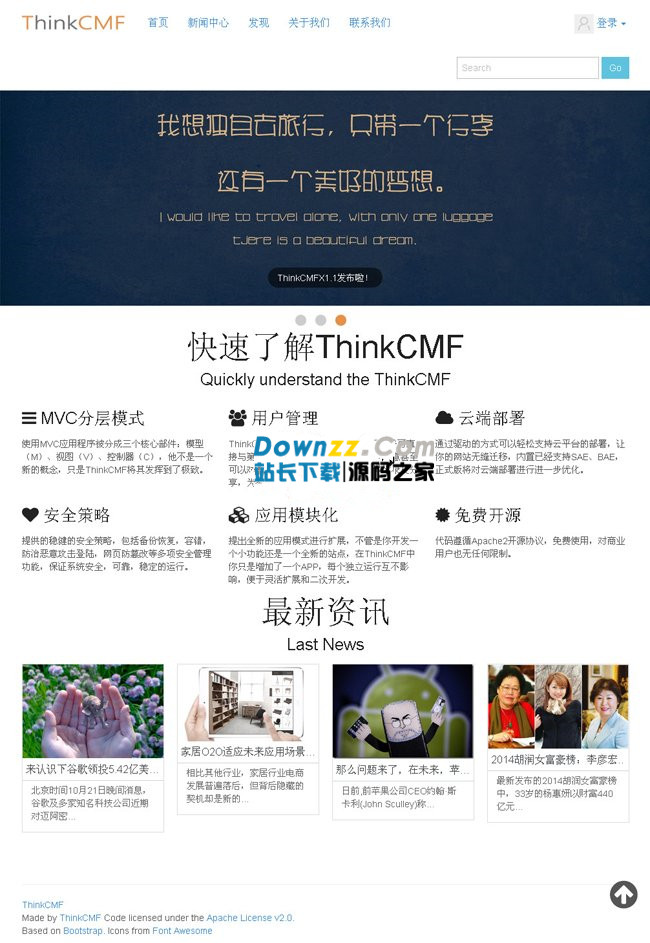 ThinkCMFX 中文内容管理框架 v5.0.180508