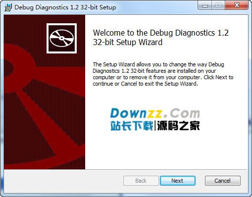 Debug Diagnostics(IIS调试诊断工具)