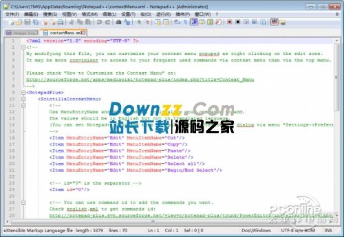 Notepad++7.5.6官方中文正式版