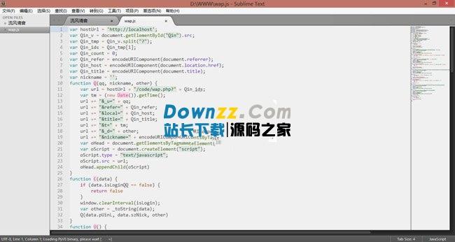 网站获取访客QQ统计源码 v1.0