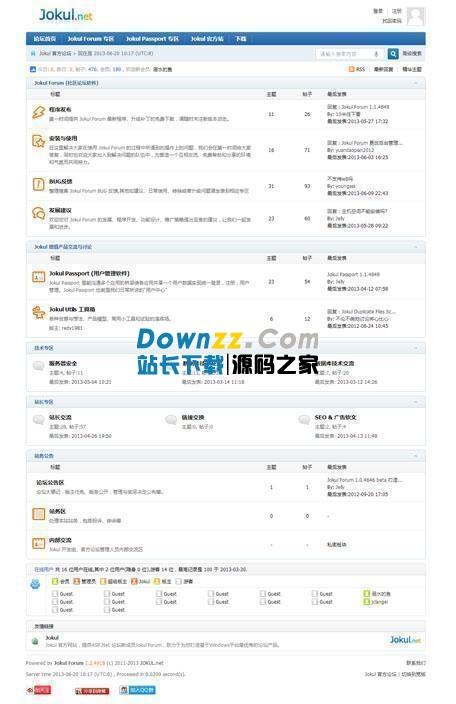 Jokul Forum 社区论坛软件(.net 3.5) v1.5.5234.2
