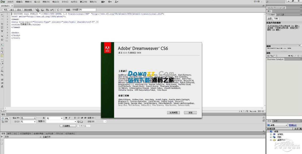 dreamweaver cs6 绿色破解中文版