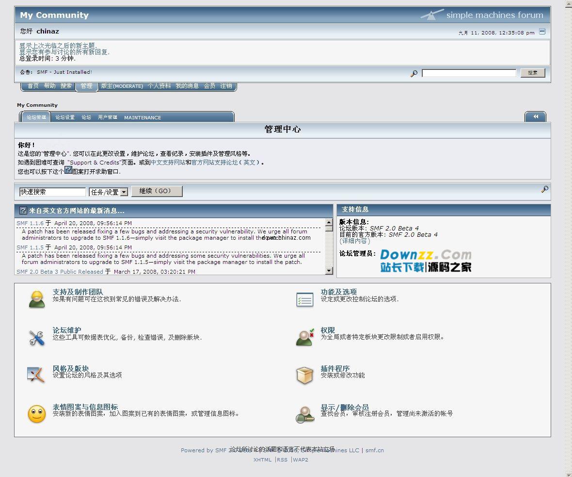 SMF论坛 Simple Machines Forum v2.0.15