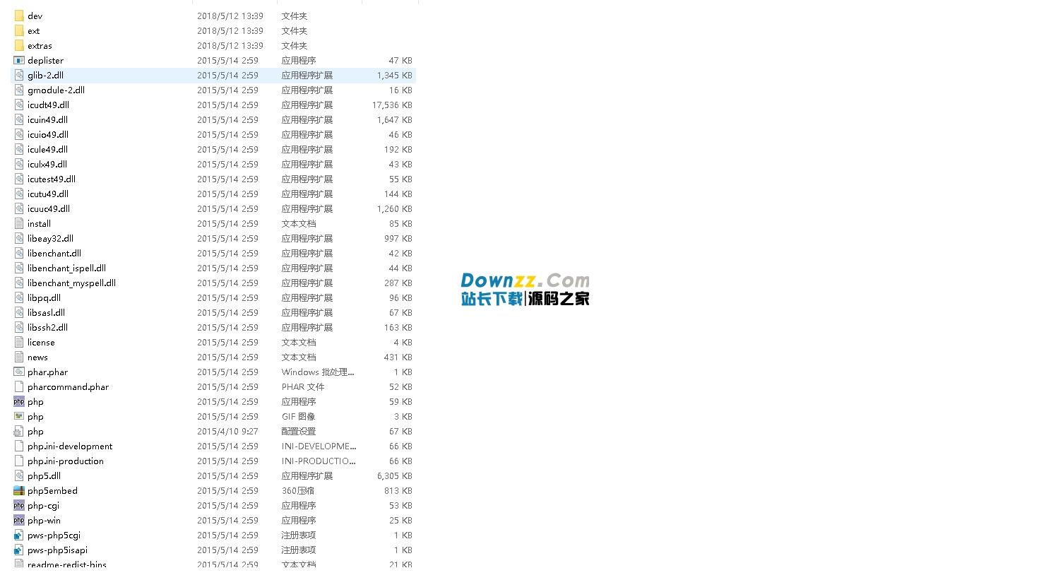 php-5.4.41-nts-Win32-VC9-x86