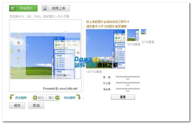 头像上传预览剪切组件 v2.1
