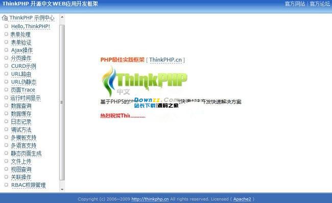 ThinkPHP v5.0.19 完整版