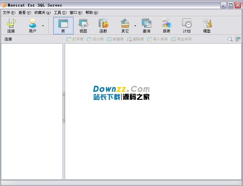 Navicat for SQL Server绿色下载