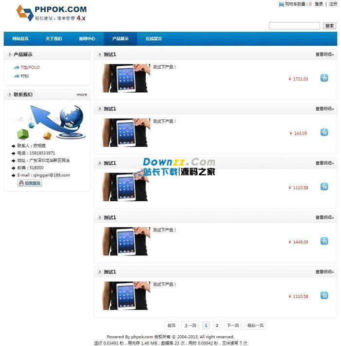 PHPOK企业网站 v4.9.015