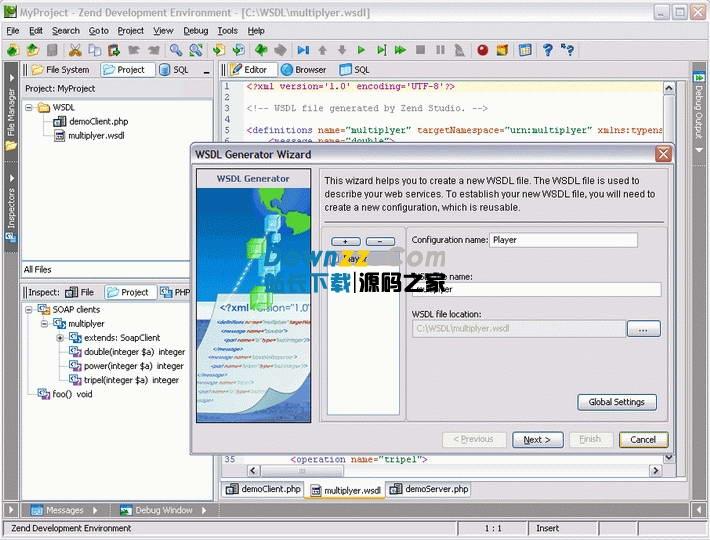 Zend Studio编辑调试工具破解版13.0.1(破解补丁+注册码+最新语言包)