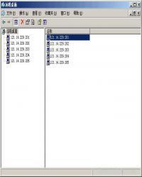 tsmmc.msc [远程桌面的多服务器控制台]