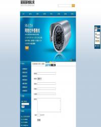网展企业网站系统蓝色风格 v5.8