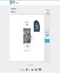 支付宝微信银联支付API调用封装源码