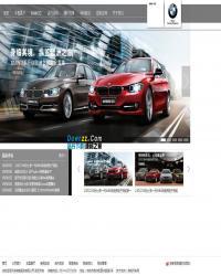 汽车网程序E-AUTO X2.5 v2018.5.31