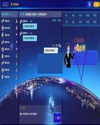 网成在线财经直播聊天室系统网站源码