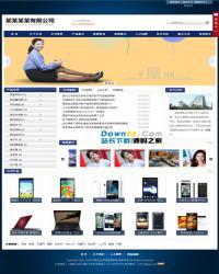 高三中英繁企业网站管理系统高级版 v5.0
