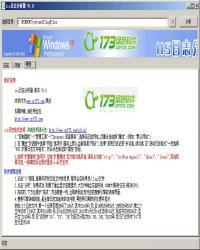 IIS日志分析器 1.0 By Cr173