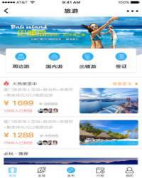 微信小程序:飞悦旅游1.9.1模块+前端小程序源码