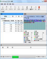 数据恢复 R-Studio Network v8.8.171971 中文绿色网络版