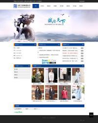 凡诺企业网站管理系统 v9.1.2