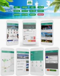 微信功能模块:景区旅游行业(分销、拼团、抢购)小程序源码