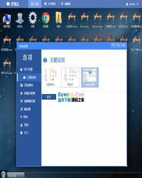 可道云在线文档管理器KodExplorer 4.36