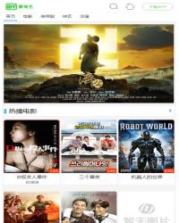 苹果cms电影站高仿爱奇艺带PC+手机端源码