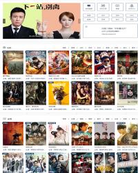 最新MKCMS5.0影院自动采集VIP视频源码