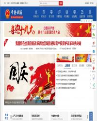 千博政府网站群管理系统 v2018 Build1104