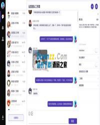 DuckChat私有聊天系统(多客户端) v1.06 beta