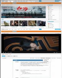 最新微宝影视源码下载全解密版自动更新(可做成APP+可以赚钱)