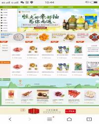 ECSHOP仿本来生活网(水果特产、生鲜超市模板)源码