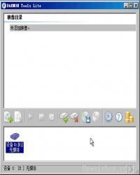 [虚拟光驱]DAEMON Tools Lite 4.40.2.131 中文绿色版