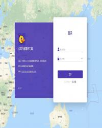 DuckChat私有聊天系统(飞鸭聊天) v1.1.2