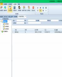 Winform开发框架devexpress管理系统C# .NET多主题源码
