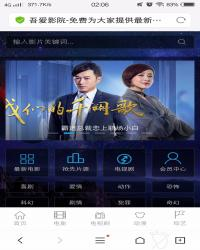 Freekan 3.85影视自动采集程序苍白去授权完美运营版