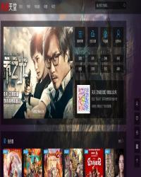 最新freekan3.2(热剧天堂)全自动采集终结版视频网站源码