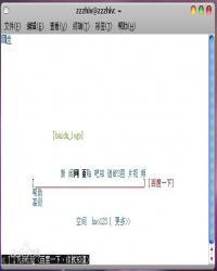 w3m开放源代码的文字式网页浏览器