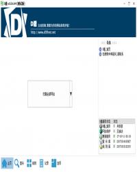 D盾防火墙v2.1.4.4(IIS专用主动防御保护软件)