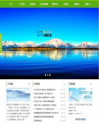 网展中英企业网站系统 v5.9