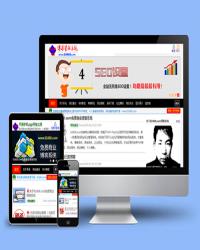 免费个人博客系统(兼多用户博客系统) v1.0