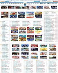 92GAME帝国cms仿456动漫网站源码带数据