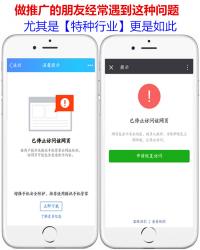 QQ微信域名防封源码(强制跳转至浏览器打开预防域名封禁)