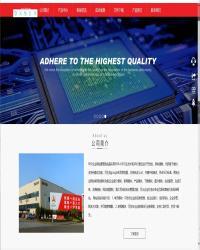 科美智能企业手机电脑建站系统标准版 v5.2