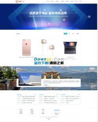 易优cms中小企业建站系统 v1.1 bulid1107
