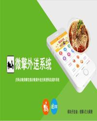 啦啦外卖送餐系统餐饮跑腿微信小程序版1.9.8源码