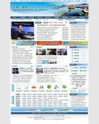 千博政府网站群管理系统 v2018 Build0917