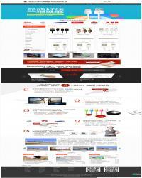 营销型企业网站源码(包含手机版) v2.0